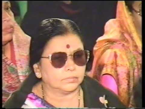 Part-1 | Gatkopar Mumbai | 25-1-1997 | Param Pujya Narayan Swami Bapu,Khetsi Gadhvi