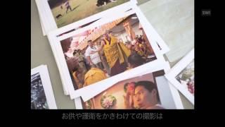 ダライ・ラマに同行したスイス人写真家 チベットと歩んだ30年