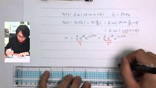 (New) 信號與系統 Lec 3-2 (取樣定理 Sampling Theorem) 訊號與系統 Signal and System