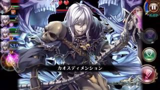 【ソクリベ】栄光なる王座 破滅級 ギガスプレデュンスジェマ 1分クリア thumbnail