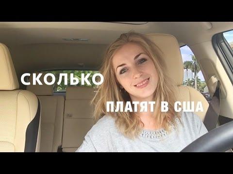 СТРОЙ НАДЗОР -