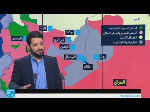 تحرك وسيطرة تنظيم -الدولة الإسلامية- في سوريا والعراق  - 16:27-2017 / 10 / 11