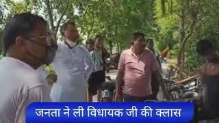 नेताओं के प्रति उमड़ रहा है बिहार वासियों का गुस्सा , देखें video