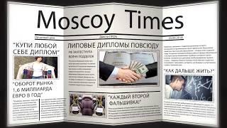 """""""Применение технологии Блокчейн"""" - проектная работа Ижика Владислава"""