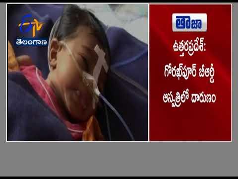 shocking incident | 30 children die after oxygen disrupted at BRD hospital Bihar's Gorakhpur