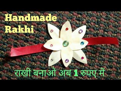 how to make simple and beautiful rakhi | paper se rakhi banane ka tarika | rakhi making ideas