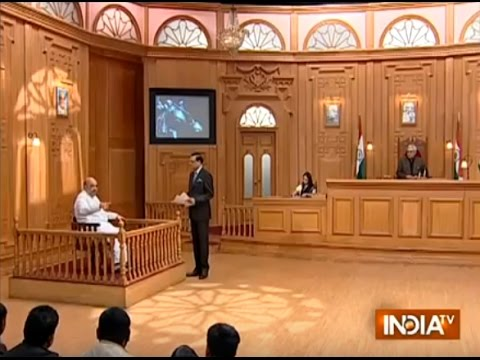 Shri Amit Shah in Aap Ki Adalat - IndiaTV news - 17 Dec 2016