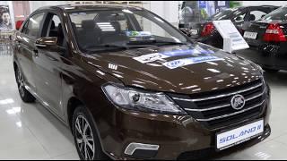 видео Обзор Лифан Солано, технические характеристики LIFAN SOLANO 2014, комплектация и цены