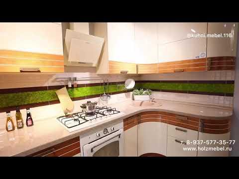 Кухни под заказ в современном и классическом стиле! НабережныеЧелны, Нижнекамск, Альметьесвк!