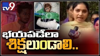 Girl students expect harsh punishment to Bharath - TV9