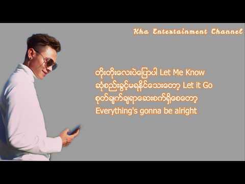 PK(ပီကေ) Lyrics