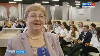Герой труда России провела для старшеклассников открытый урок