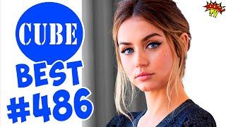 BEST CUBE #486 ЛУЧШИЕ ПРИКОЛЫ COUB от BOOM TV