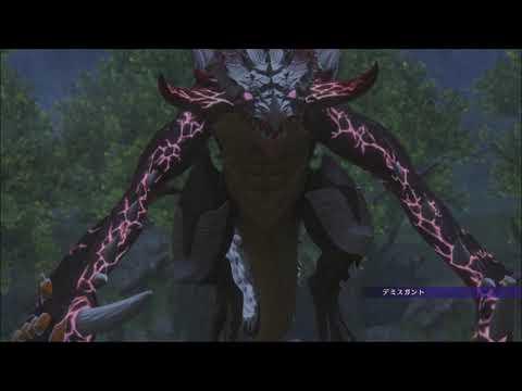 Dragon Star Varnir |