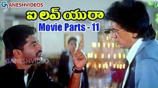 I Love You Raa Movie Parts 11/13 || Raju Sundaram, Simran || Ganesh Videos