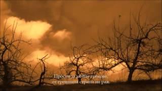Смотреть клип Primal Fear - The Sky Is Burning