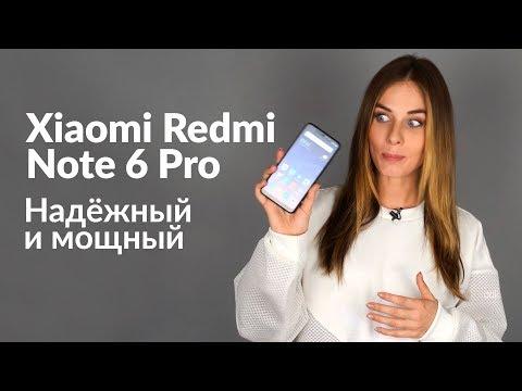 Честный обзор смартфона Xiaomi Redmi Note 6 Pro   От «Румиком» — магазина Xiaomi