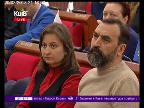 Телеканал Київ: 20.03.18 Столичні телевізійні новини 21.00
