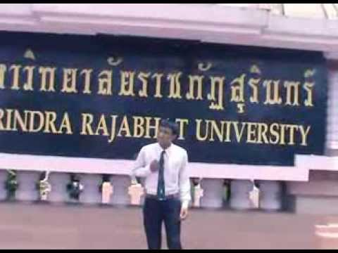 เพลงมหาวิทยาลัยราชภัฏสุรินทร์ Re-Arrange