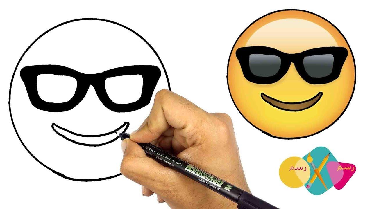 تعليم الرسم كيف ترسم ايموشن فيسبوك النظارة Facebook Emoji رسم فيسات Youtube