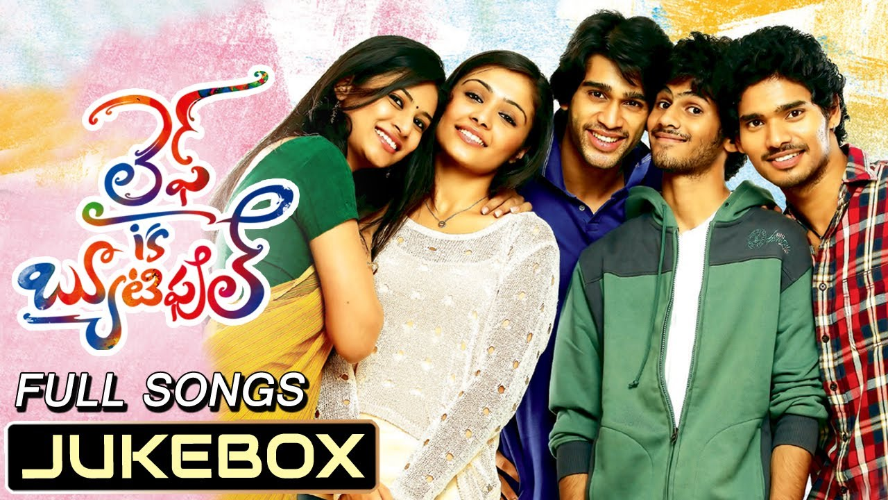 Telugu movie life is beautiful songs