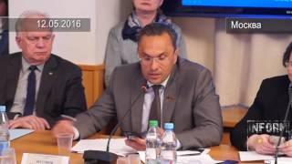 В Госдуме призвали к созданию Стратегии формирования здорового образа жизни населения