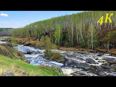 Река Исеть|Порог Ревун и его окрестности|Поездка выходного дня|4K