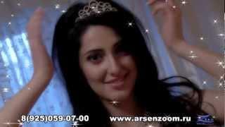 Армянская свадьба в Калуге.Артур и Жанна. www.arsenzoom.ru