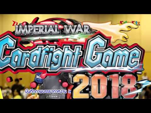 Imperial War Cardfight Game 2018