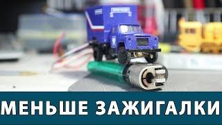 Рулевое управление / Радиоуправляемая модель Газ-53 / Масштаб 1:87