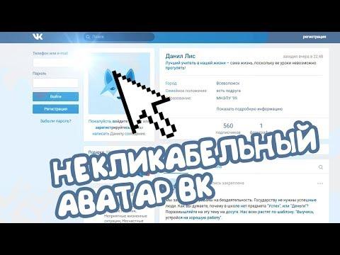 - Как скачать музыку из ВКонтакте