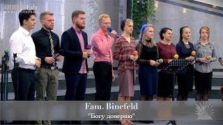 "FECG Lahr - Fam. Binefeld - ""Богу доверяю"""