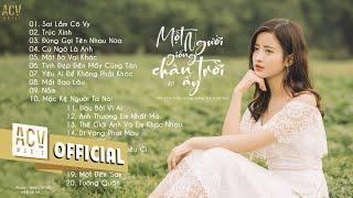 Nhạc Trẻ 2020 Hay Nhất - Sai Lầm Cô Vy, Trúc Xinh - LK Nhạc Trẻ Hay Nhất Tháng 04 2020