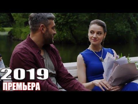 КРУТЕЙШИЙ фильм 2019