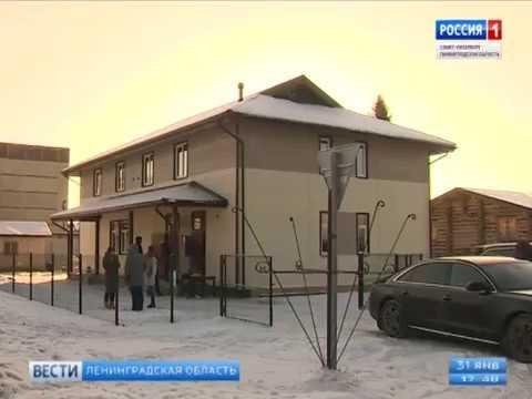 Смотреть «Вести — Санкт-Петербург» об открытии Дома в Раздолье онлайн