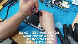 갤럭시노트9 액정수리