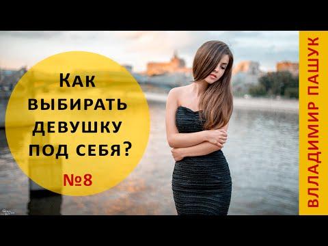 состоятельная женщина желает познакомиться