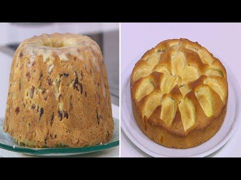 كيكة بحشوة المارزيبان - كيك التفاح الالماني : زي السكر حلقة كاملة