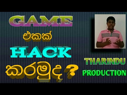 How to hack any games with a app ( no root )  in sinhala