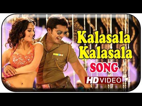 Kalasala Kalasala Video Song | Osthe Tamil Movie | Silambarasan | Mallika Sherawat | S Thaman
