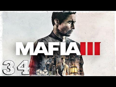 """Смотреть прохождение игры Mafia 3. #34: """"Разговор"""" с папашей."""