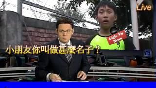 【Light Up News】點亮新聞 - 社區課後輔導篇