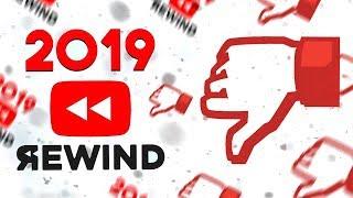 Youtube Rewind 2019 - НОВЫЕ КОРОЛИ ДИЗЛАЙКОВ