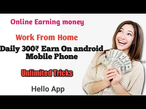 Work From Home Earn Money online|| Hello App Unlimited Tricks||300 ₹ daily earn money