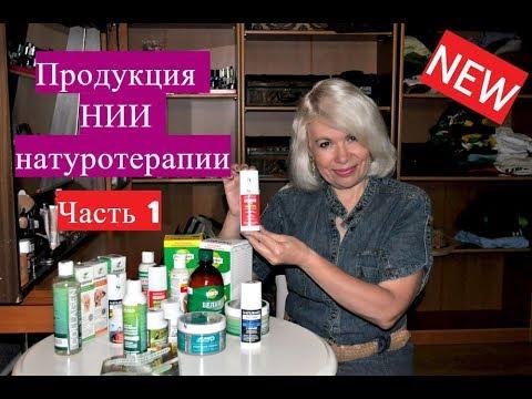 Скипидарный бальзам СКУЛЬПТОР ТЕЛА NaturMed