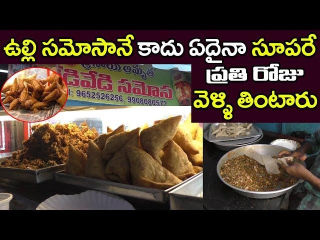 Garam Garam Onion Samosa on Road Side | Vivekananda Nagar | Hyderabad Street Food | PDTV Foods