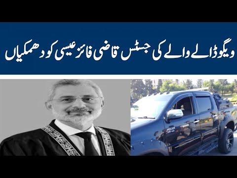 PTI MNA Abuses Justice Qazi Faez Isa Theerk Labaik sit-in  |AQSLive Khan