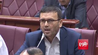 ARG Berates Mohaqeq For His Remarks About Ghazni