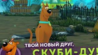 My Friend Scooby-Doo! - Интерактивная игра со Скуби-Ду на Android