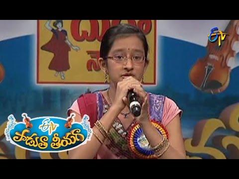 Amma Choodali Song - Meghana Performance in ETV Padutha Theeyaga - USA - ETV Telugu
